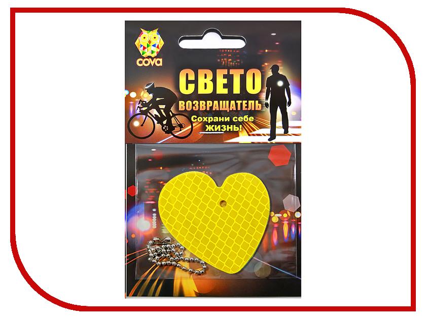 Светоотражатель Cova Подвеска Любовь Yellow 55x55mm 333-051