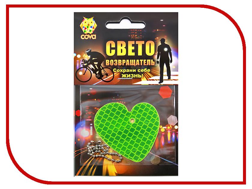Светоотражатель Cova Подвеска Любовь Green 55x55mm 333-053