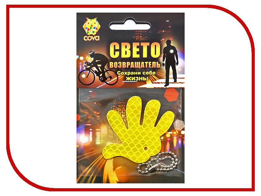 Светоотражатель Cova Подвеска Ручка Yellow 55x55mm 333-067