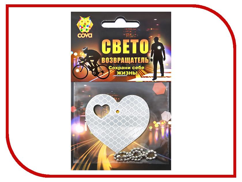 Светоотражатель Cova Подвеска Сердца White 55x55mm 333-058
