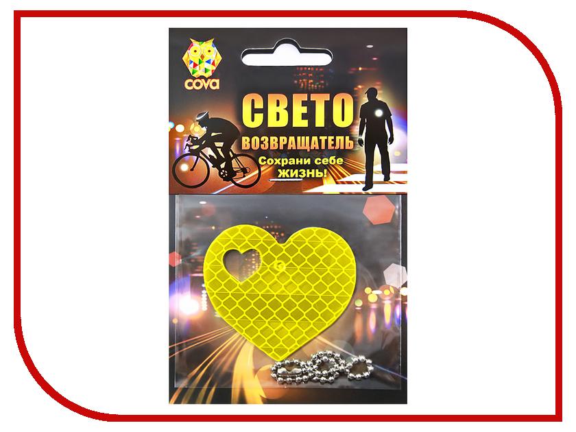 Светоотражатель Cova Подвеска Сердца Yellow 55x55mm 333-059