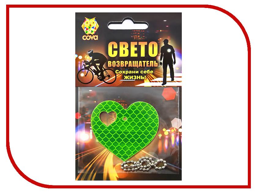 Светоотражатель Cova Подвеска Сердца Green 55x55mm 333-061<br>