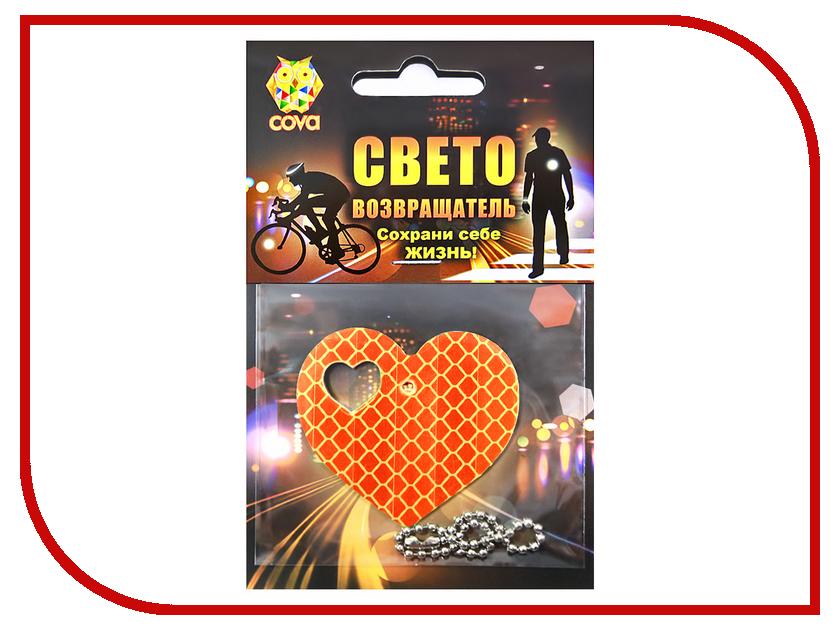 Светоотражатель Cova Подвеска Сердца Orange 55x55mm 333-060