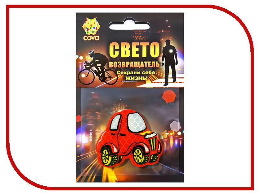 Светоотражатель Cova Значок Автомобиль Red 55x55mm 333-149