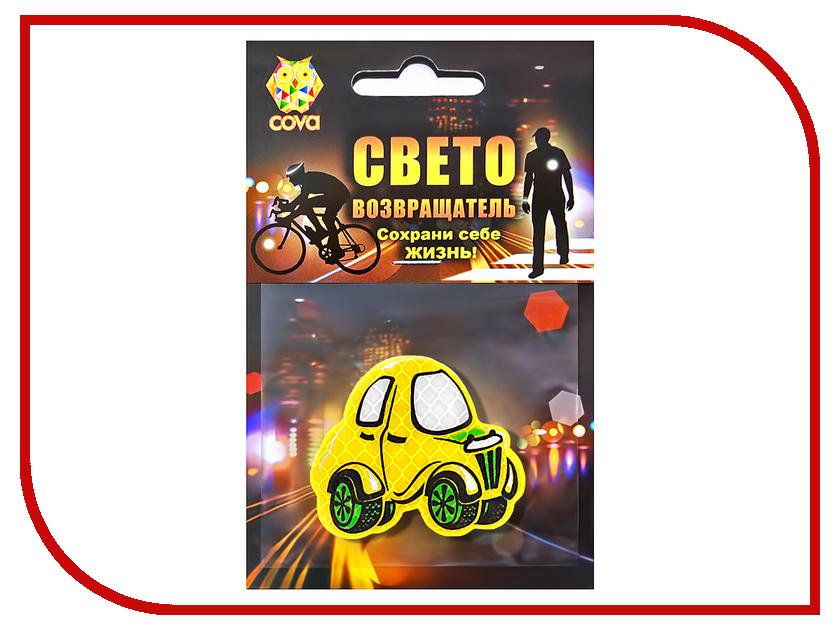 Светоотражатель Cova Значок Автомобиль Yellow 55x55mm 333-150<br>