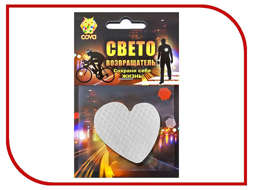 Светоотражатель Cova Значок Любовь White 55x55mm 333-130