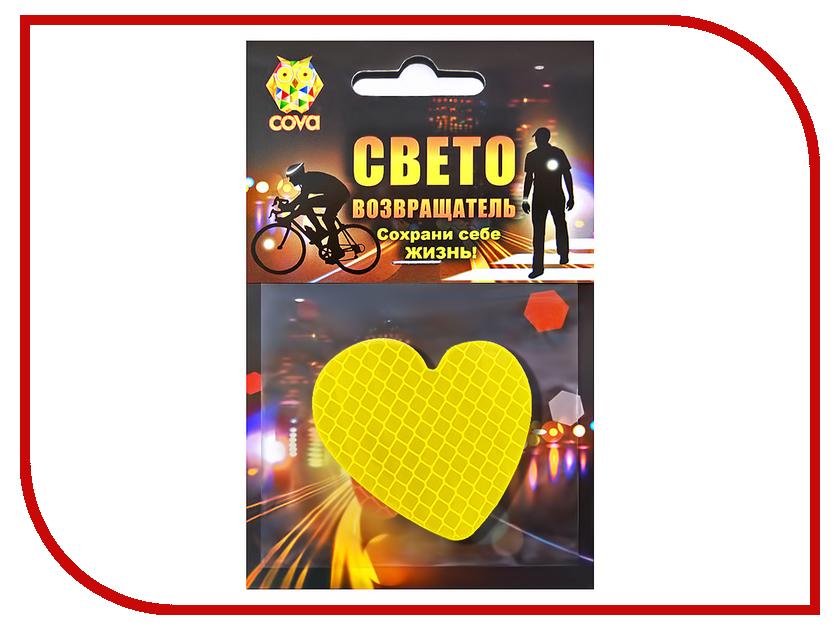 Светоотражатель Cova Значок Любовь Yellow 55x55mm 333-131 cova подвеска паровозик cova