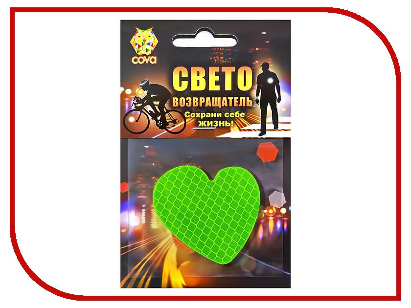 Светоотражатель Cova Значок Любовь Green 55x55mm 333-133