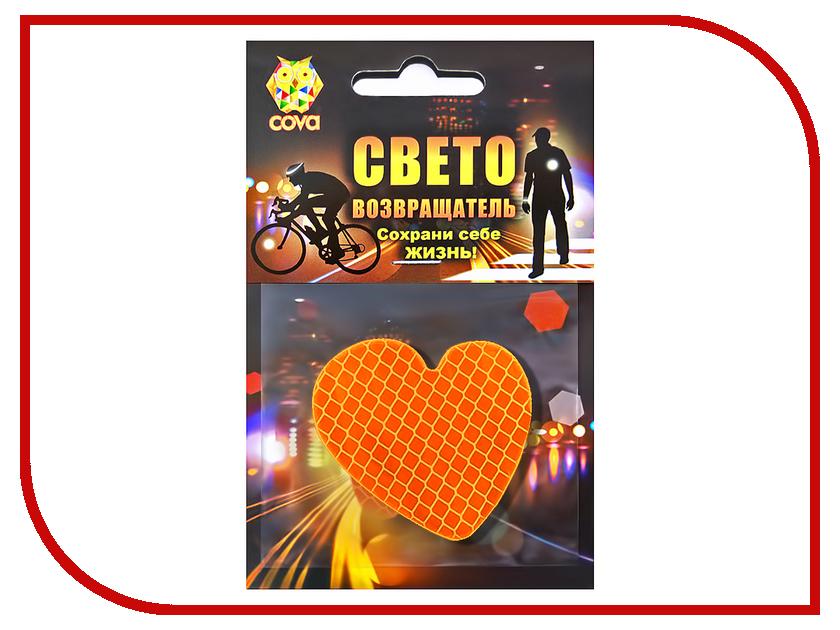 Светоотражатель Cova Значок Любовь Orange 55x55mm 333-132