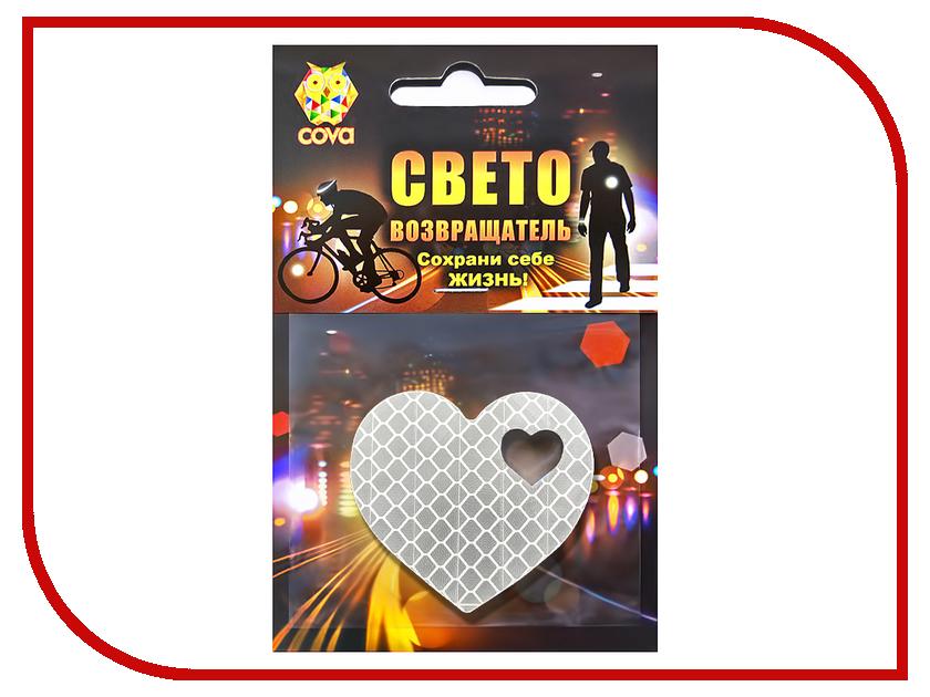 Светоотражатель Cova Значок Сердца White 55x55mm 333-138