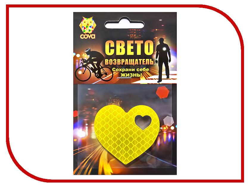 Светоотражатель Cova Значок Сердца Yellow 55x55mm 333-139 cova подвеска паровозик cova