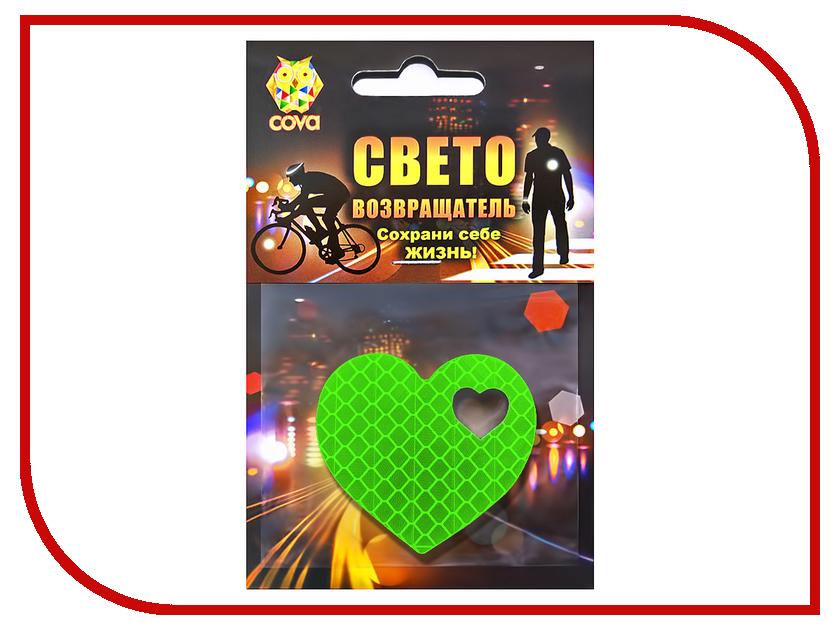 Светоотражатель Cova Значок Сердца Green 55x55mm 333-141<br>