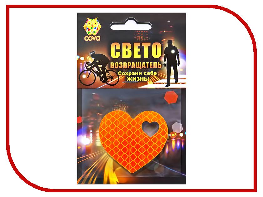 Светоотражатель Cova Значок Сердца Orange 55x55mm 333-140<br>