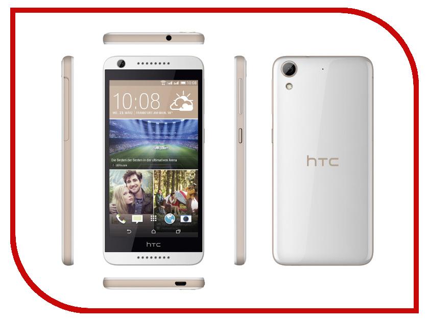 Сотовый телефон HTC Desire 626G Terra White<br>