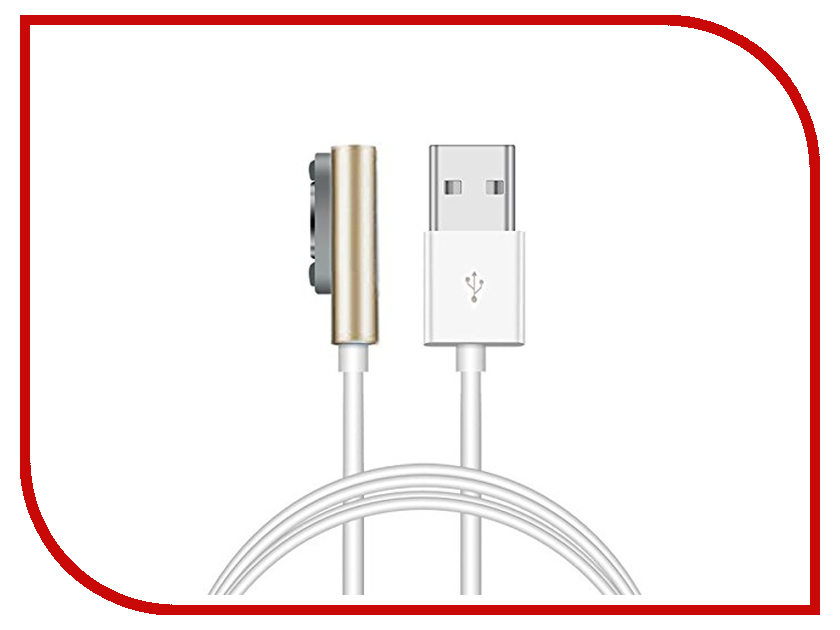 Аксессуар Ainy Magnetic Charging Cable - кабель for Sony Xperia Z1 / Z2 / Z3 White-Gold<br>