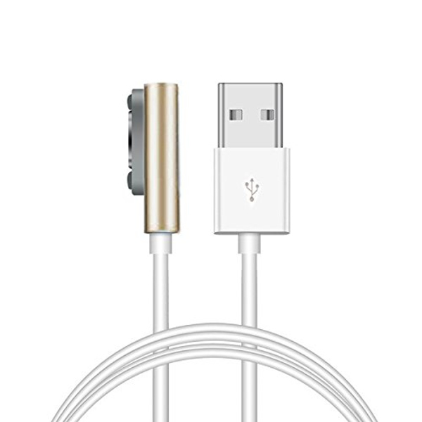 Ainy Magnetic Charging Cable - кабель for Sony Xperia Z1 / Z2 Z3 White-Gold