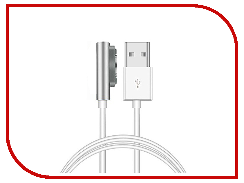 Аксессуар Ainy Magnetic Charging Cable - кабель for Sony Xperia Z1 / Z2 / Z3 White-Gray магнитый кабель ainy для sony xperia z1 z2 z3 фиолетовый