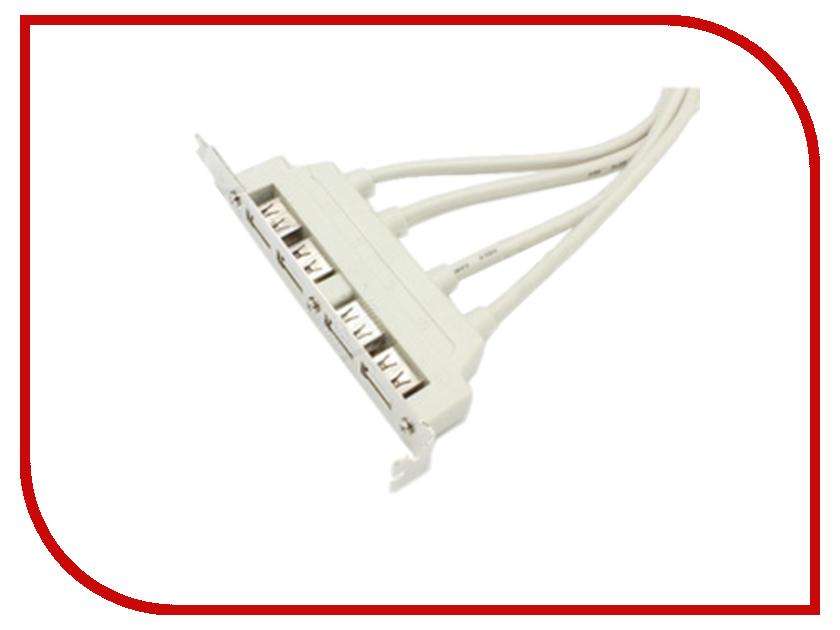 Аксессуар ATcom USB 2.0 АТ15258