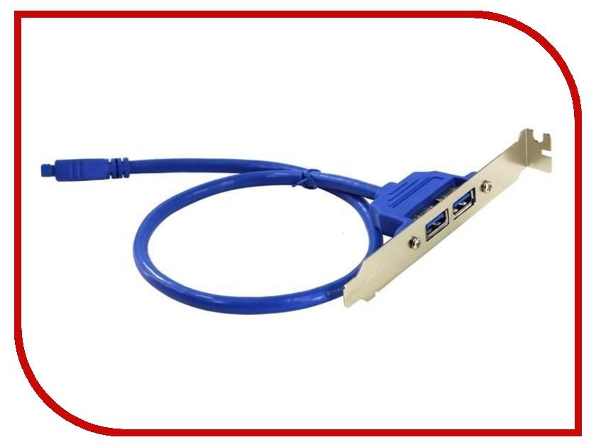 Аксессуар ATcom USB 3.0 АТ15259 / АТ5259
