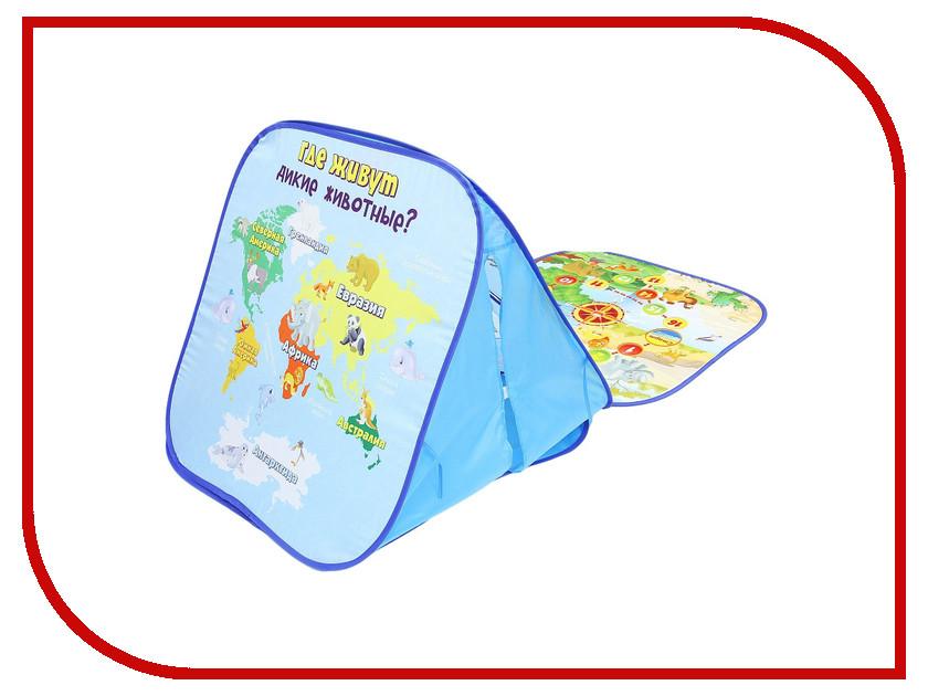 Игрушка Палатка СИМА-ЛЕНД Познаю мир 1043843
