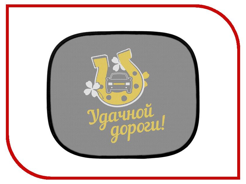 Шторки СИМА-ЛЕНД Удачной дороги! 44x36cm 1008672<br>