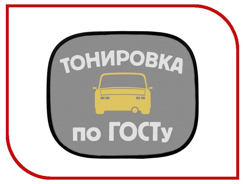 Шторки СИМА-ЛЕНД Тонировка по ГОСТУ 44x36cm 1008670