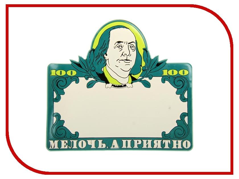 Коврик на торпедо СИМА-ЛЕНД Мелочь, а приятно 820372<br>
