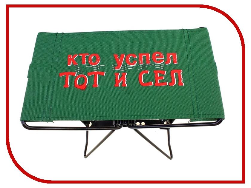 Стул СИМА-ЛЕНД Кто успел тот и сел 553109<br>