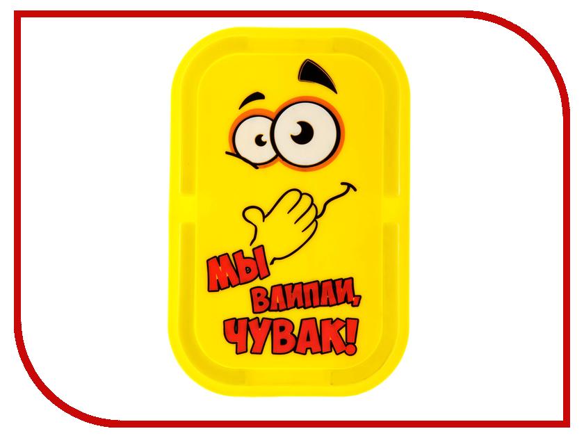 Коврик на торпедо СИМА-ЛЕНД Мы влипли, чувак 875348<br>