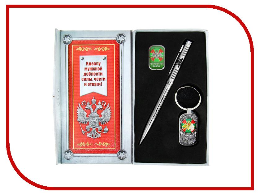 Подарочный набор СИМА-ЛЕНД Пограничные войска 867728<br>