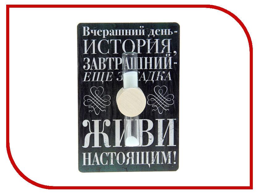 Гаджет СИМА-ЛЕНД Вчерашний день - история 1037000