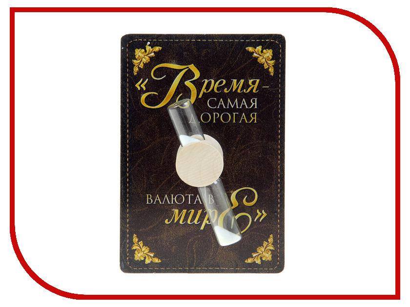 Гаджет СИМА-ЛЕНД Время - самая дорогая валюта в мире 1036993<br>