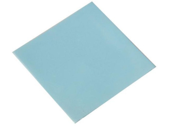 Термопрокладка Arctic Thermal Pad 50x50 mm t1.5 ACTPD00003A