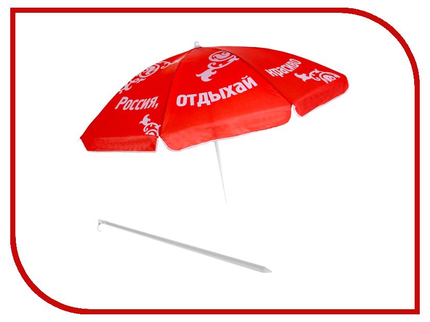 Пляжный зонт СИМА-ЛЕНД Россия. отдыхай красиво 1003306