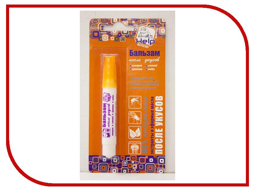 Средство защиты от комаров Boyscout Help 80250 - бальзам после укусов 5ml