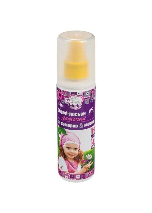 Средство защиты от комаров Boyscout Help 80522 - спрей-лосьон детский 125ml