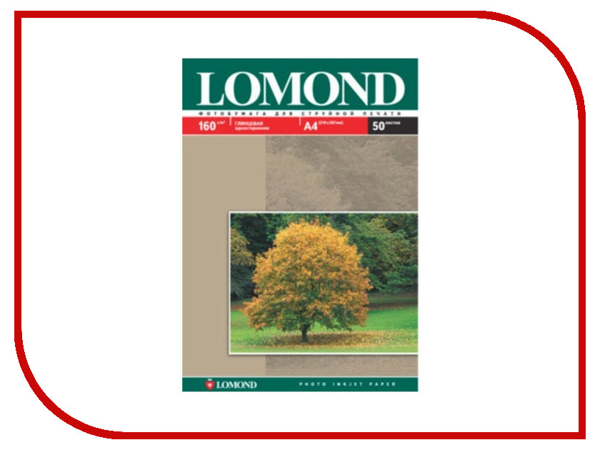 Фотобумага Lomond А4 160g/m2 глянцевая односторонняя 50 листов 0102055 фотобумага lomond 0808415 140g m2 а4 термотрансферная для светлых тканей 50 листов