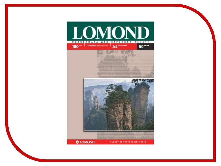 ���������� Lomond 0102065 ��������� 180g/m2, �4, ������������� 50 ������