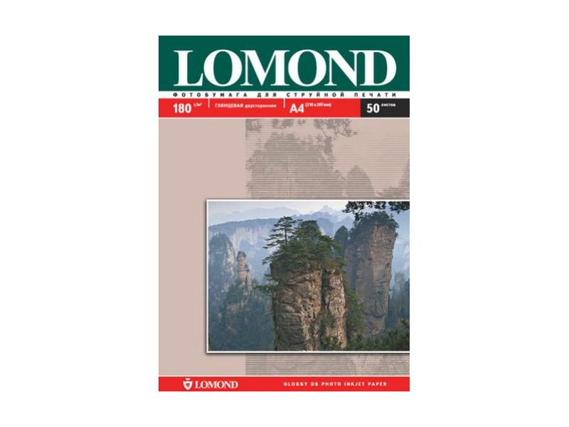 Фотобумага Lomond А4 180g/m2 глянцевая двухсторонняя 50 листов 102065