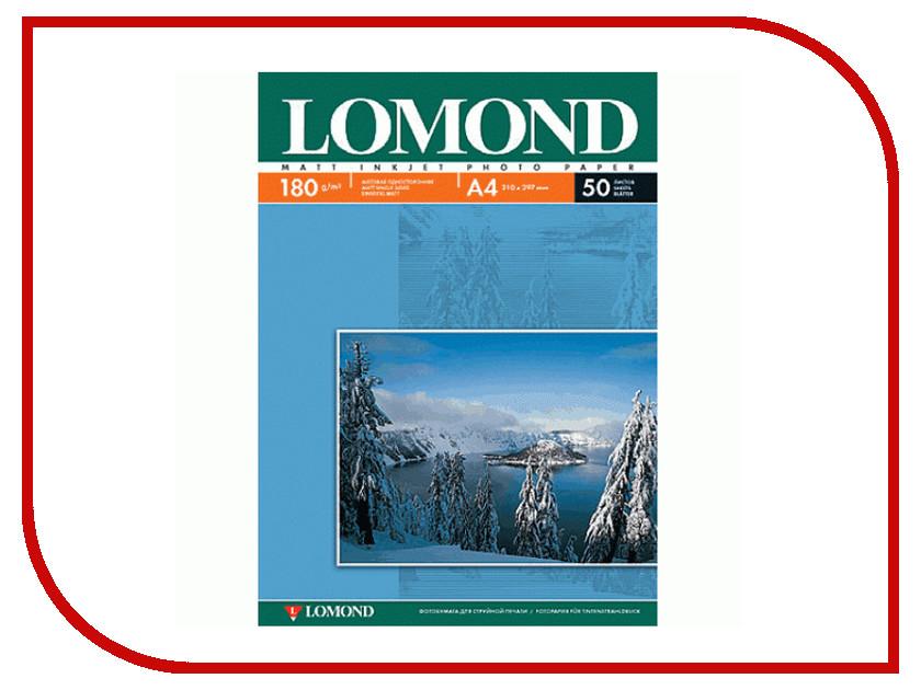 Фотобумага Lomond А4 180g/m2 матовая односторонняя 50 листов 0102014