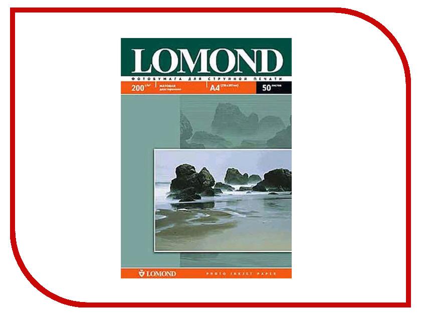 Фотобумага Lomond 0102033 матовая 200g/m2 А4 двусторонняя 50 листов