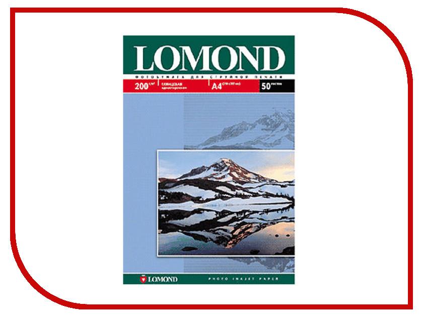Фотобумага Lomond А4 200g/m2 глянцевая односторонняя 50 листов 0102020 фотобумага lomond 0808415 140g m2 а4 термотрансферная для светлых тканей 50 листов