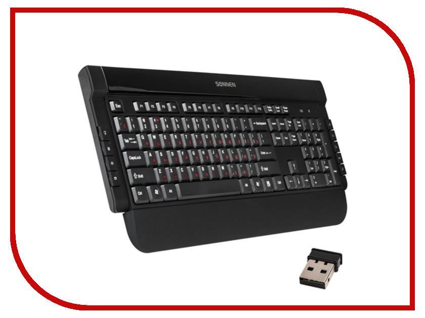 Клавиатура беспроводная SONNEN KB-R120 Black 511282