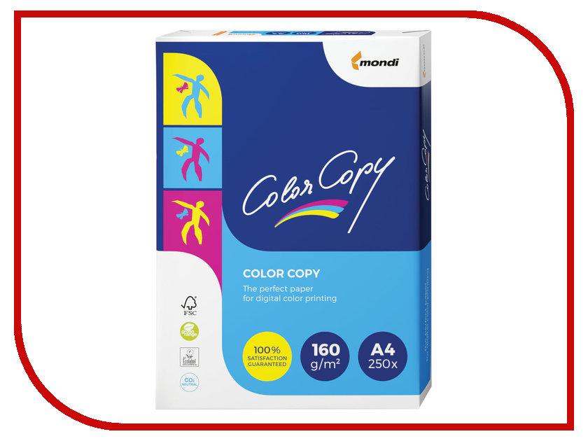 Бумага Color Copy 160g/m2 250 листов 16373