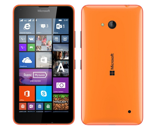 Сотовый телефон Microsoft 640 Lumia LTE Dual Sim Orange