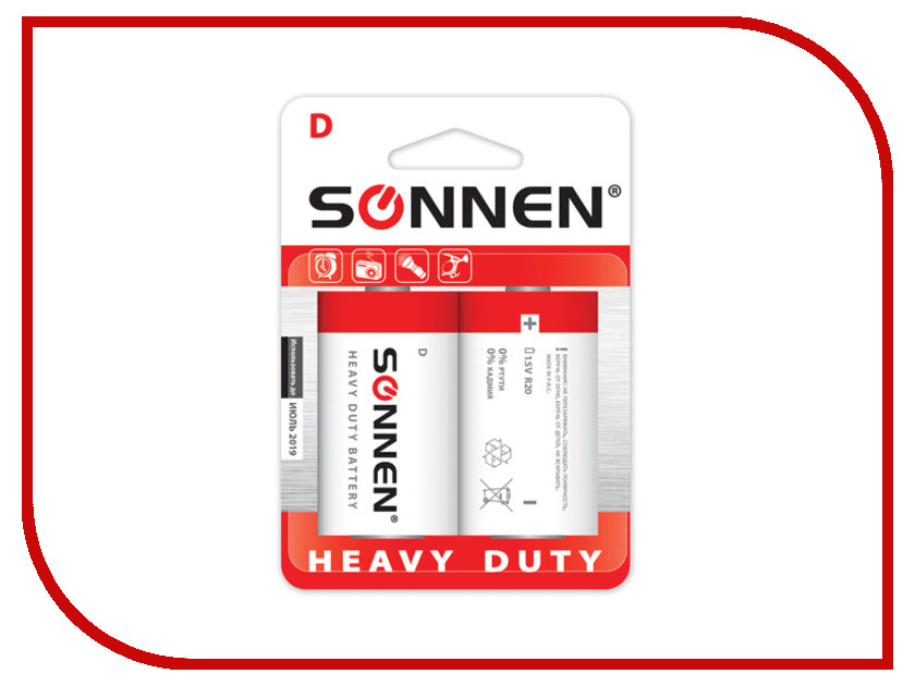 Батарейка D - SONNEN 451100 R20 Heavy Duty (2 штуки)<br>