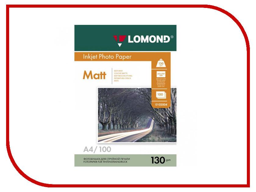 Фотобумага Lomond 0102004 матовая 130g/m2 A4 100 листов<br>