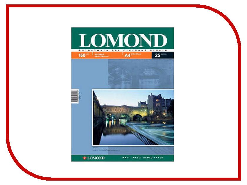 Фотобумага Lomond A4 160g/m2 матовая 25 листов 0102031 фотобумага lomond 0808431 140g m2 a4 термотрансферная флюорисцентная 10 листов