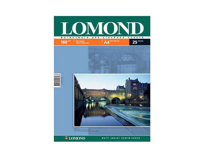Фотобумага Lomond A4 160g/m2 матовая 25 листов 102031