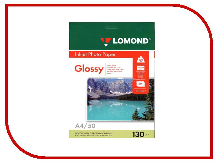 Фотобумага Lomond A4 130g/m2 глянцевая 50 листов 0102017
